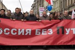 反Putin集会 库存图片