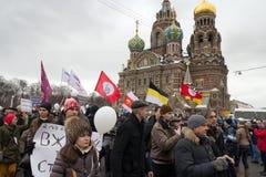 反Putin集会 免版税图库摄影