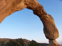 发光的岩石 图库摄影