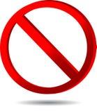 发光的浮动交通标志-不要 免版税图库摄影
