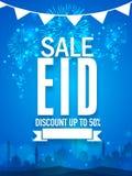 发光的销售海报、横幅或者飞行物Eid庆祝的 免版税库存照片