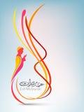 发光的阿拉伯伊斯兰教的书法文本Eid穆巴拉克 免版税图库摄影