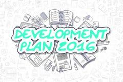 发展计划2016年-乱画绿色词 到达天空的企业概念金黄回归键所有权 向量例证