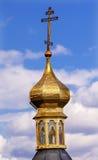 发怒Golden Dome圣徒教会拉夫拉基辅乌克兰 免版税库存图片