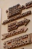 发现有木标志的罗马站点 图库摄影