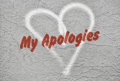 发短信给我的道歉 库存图片