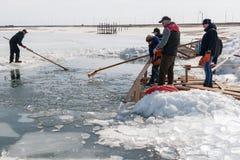 取消冰从孔 库存图片