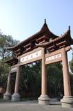 受难者的墓地的装饰的拱道 免版税库存图片