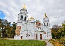 变貌我们的救主, 11世纪,切尔尼戈夫,乌克兰的大教堂, 免版税库存图片