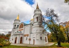 变貌我们的救主, 11世纪,切尔尼戈夫,乌克兰的大教堂, 免版税库存照片