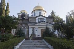 变貌教会在索契市玉簪属植物区日出的 图库摄影
