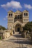 变貌的教会,以色列 免版税库存图片
