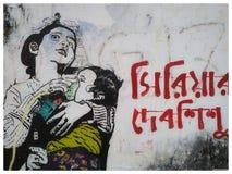叙利亚孩子 库存图片