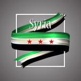 叙利亚旗子 正式全国颜色 叙利亚3d现实条纹丝带 传染媒介象标志背景 向量例证