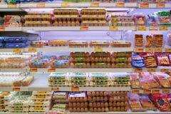 口味超级市场 免版税库存照片