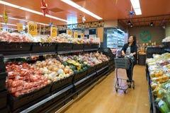 口味超级市场 免版税库存图片