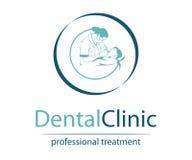 口腔医学 牙齿诊所商标 免版税库存照片