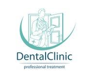 口腔医学 牙齿诊所商标 库存图片