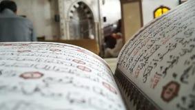 古兰经清真寺宗教 免版税图库摄影