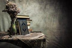 古兰经-所有穆斯林穆斯林公开项目圣经  库存照片