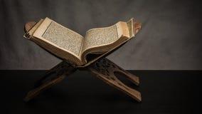 古兰经-所有穆斯林穆斯林公开项目圣经  图库摄影