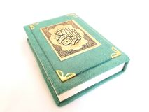 古兰经-穆斯林圣经  免版税库存照片