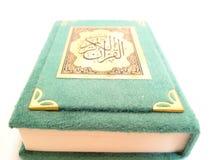 古兰经-穆斯林圣经  库存照片