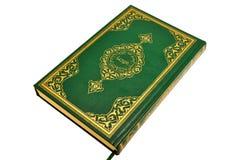 古兰经 免版税库存图片