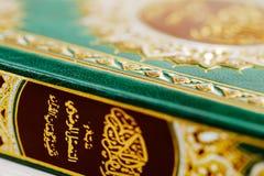 古兰经的一个宏观图象 免版税库存照片
