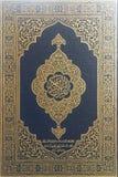 古兰经-穆斯林圣经  库存图片