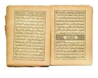 古兰经 免版税库存照片