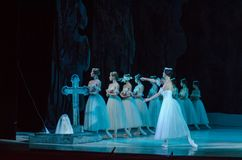 古典芭蕾吉赛尔 免版税库存图片