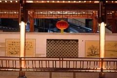 古典长的走廊Ruzi亭子公园夜 库存照片