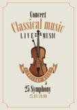 古典音乐 向量例证