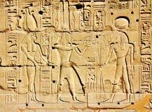 古埃及图象和象形文字 免版税库存照片