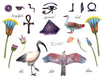 古埃及汇集,水彩隔绝了元素 向量例证