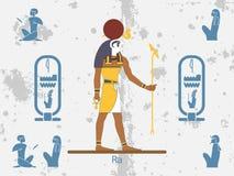 古埃及背景 太阳神-镭 古埃及的太阳神 镭是太阳的古老埃及神 向量例证