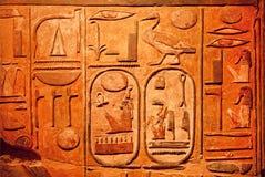 从古埃及-有标志和埃及象形文字的墙壁的石人工制品 图库摄影
