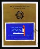 古巴从系列XX夏天奥运会,慕尼黑, 1972年,大约1973年 免版税库存照片