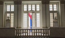 古巴沙文主义情绪在一个宫殿作为自由的标志 库存照片