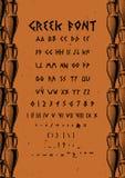 古希腊圆的装饰品.大小的,河曲.字体包装设计国界食品