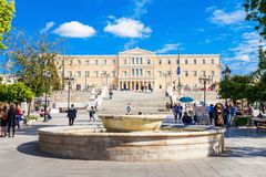 古希腊议会大厦 免版税库存照片