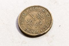 古老中国硬币 免版税库存照片