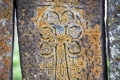 古老亚美尼亚khachkar石十字架 库存图片