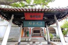 古老亭子在huaisheng清真寺 库存照片