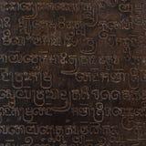 古老佛教高棉艺术在吴哥窟 免版税图库摄影