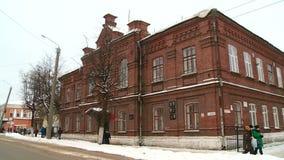 古老俄国省镇斯洛博达 股票视频