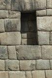 古老印加人市的看法马丘比丘 第15个世纪 免版税库存图片