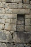 古老印加人市的看法马丘比丘 第15个世纪 免版税图库摄影