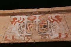 古老埃及国王雕象,埃及的卢克索博物馆 库存图片